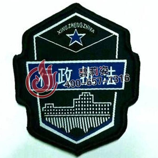 解放军臂章设计制作